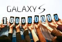SGS 1000000000s