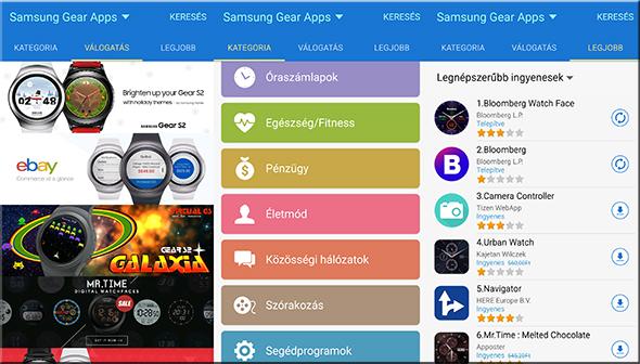 gear_apps